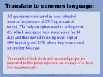 translate to common language9