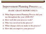 improvement planning process cont