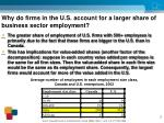 why do firms in the u s account for a larger share of business sector employment