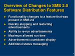 overview of changes to sms 2 0 software distribution features