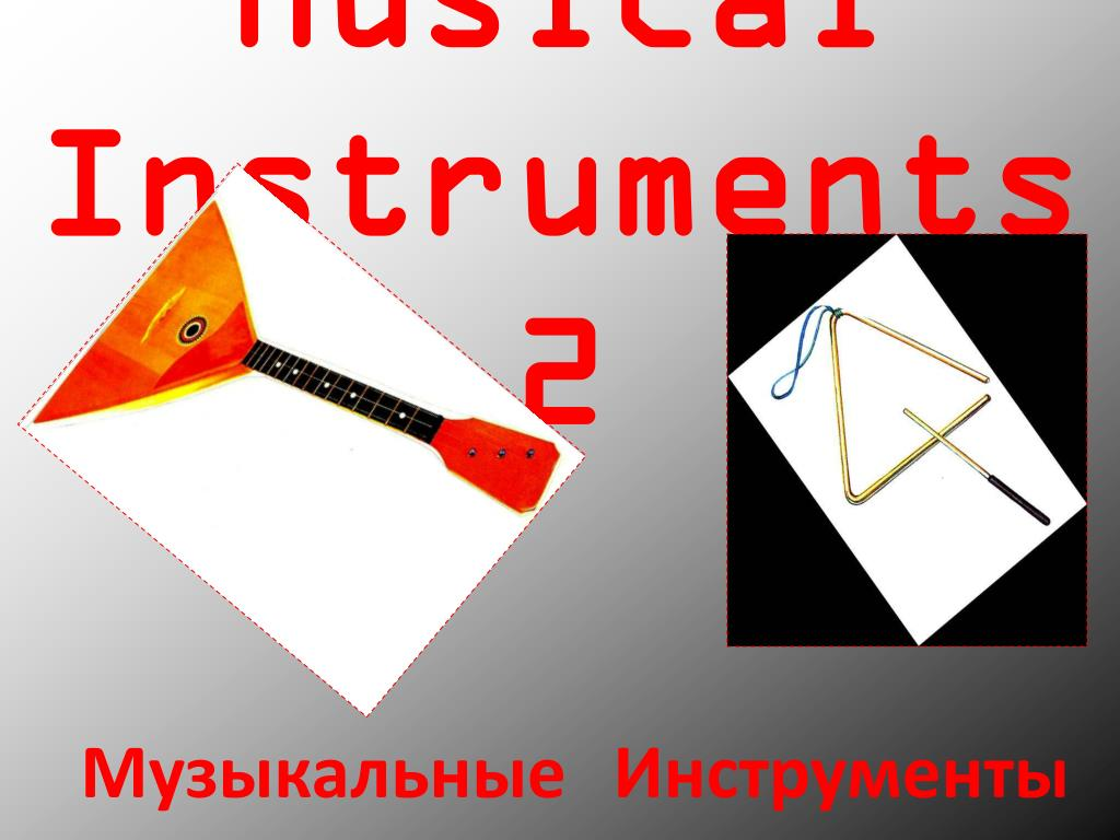 musical instruments 2 l.