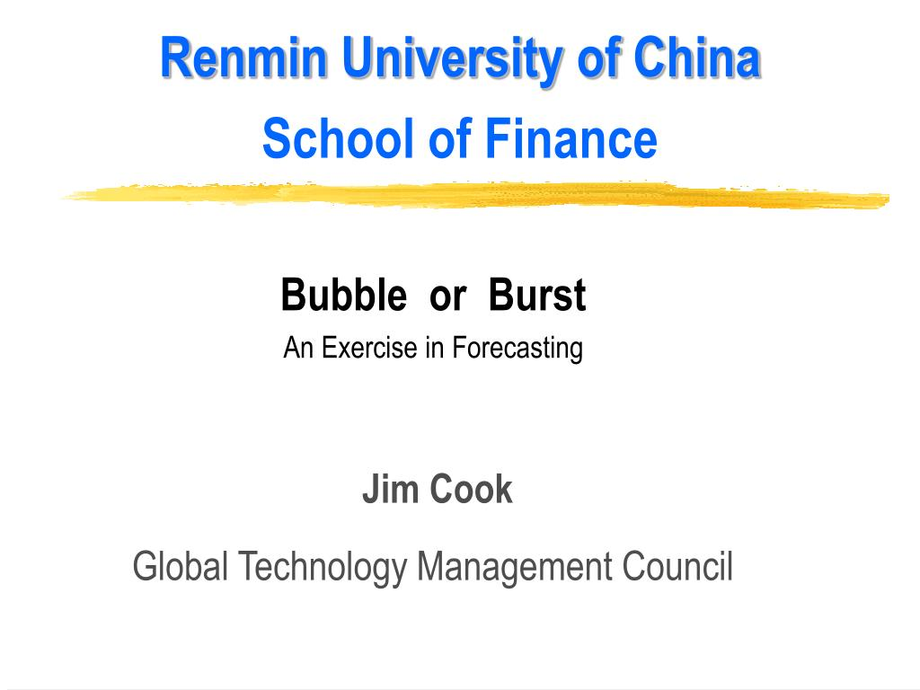 renmin university of china school of finance l.