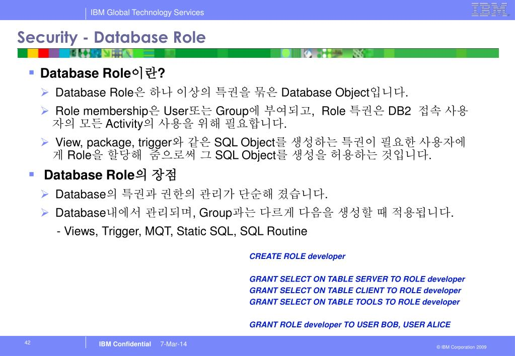 Security - Database Role