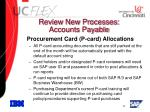 review new processes accounts payable11