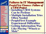 failures in it management