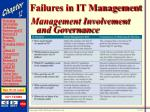 failures in it management18