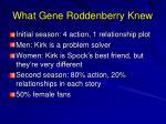 what gene roddenberry knew