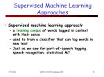 supervised machine learning approaches