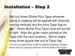 installation step 2
