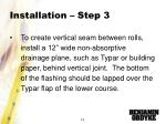 installation step 3