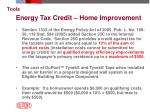 energy tax credit home improvement
