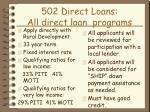 502 direct loans all direct loan programs