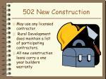 502 new construction