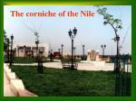 the corniche of the nile5