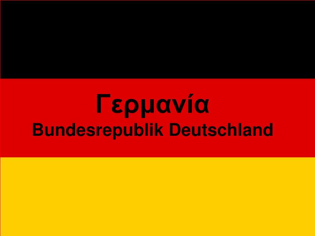 bundesrepublik deutschland l.