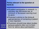 points relevant to the question at hand 2