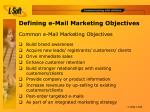 common e mail marketing objectives