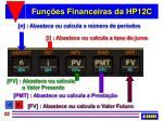 fun es financeiras da hp12c