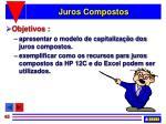 juros compostos1