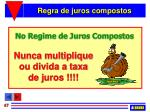 regra de juros compostos