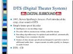 dts digital theater system