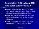 descriptive structural md req s per curator sdr