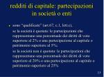 redditi di capitale partecipazioni in societ o enti13