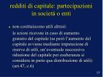 redditi di capitale partecipazioni in societ o enti15