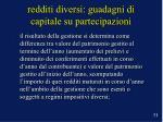 redditi diversi guadagni di capitale su partecipazioni31
