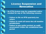 license suspension and revocation