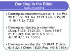 dancing in the bible types of dancing