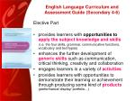 english language curriculum and assessment guide secondary 4 6