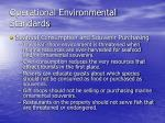 operational environmental standards18