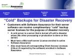 cold backups for disaster recovery