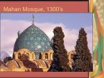 mahan mosque 1300 s