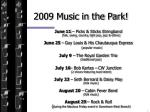 2009 music in the park