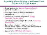 improving advanced study of mathematics and science in u s high schools