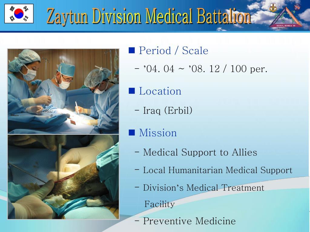 Zaytun Division Medical Battalion