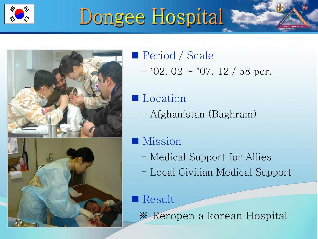 Dongee Hospital