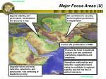 major focus areas u