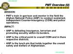 pmt overview u