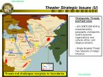 theater strategic issues u