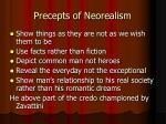 precepts of neorealism