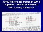 army rations for troops in ww i supplied 500 iu of vitamin d and 1 300 mg of omega 3