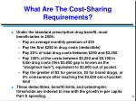 what are the cost sharing requirements