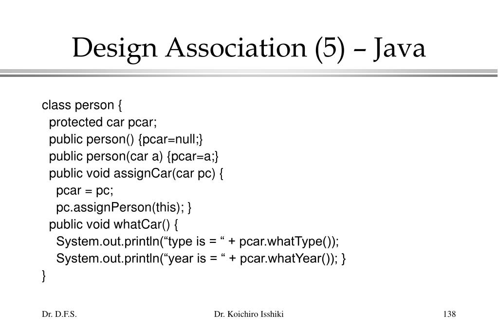 Design Association (5) – Java
