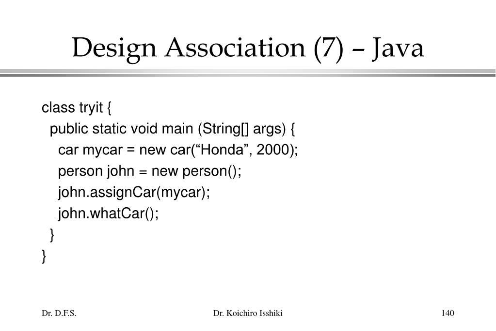 Design Association (7) – Java