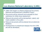 los alamos national laboratory lanl