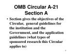 omb circular a 21 section a