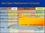 east span replacement contracts15